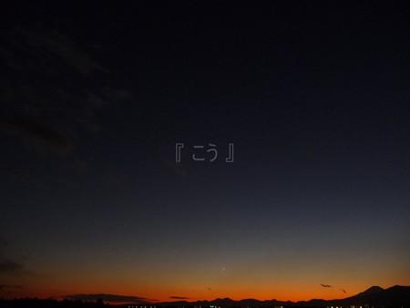 121115-富士山 (4)