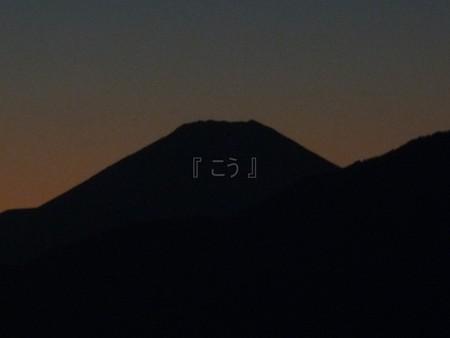 121115-富士山 (5)