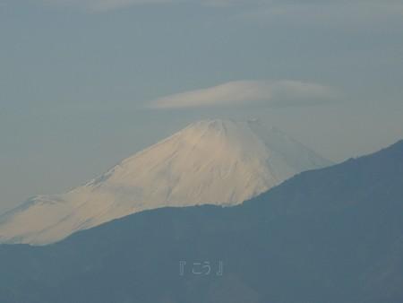 121205-富士山 (3)