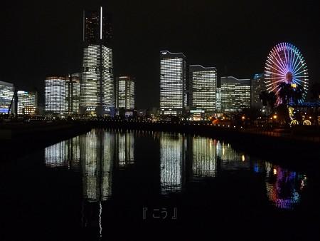 121221-みなとみらい(万国橋) (30)