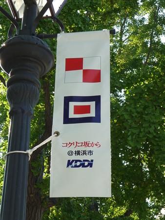 110810-コクリコ坂からイメージ (27)