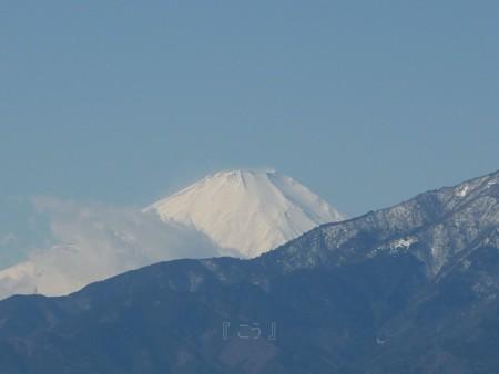 130118-富士山 (2)