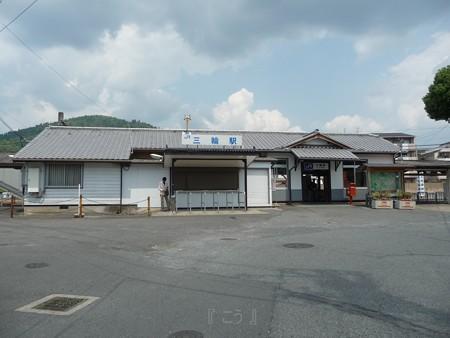 130607-桜井→三輪 (4)