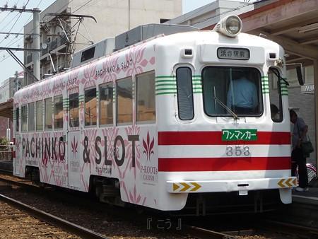 130608-阪堺電車 (21)