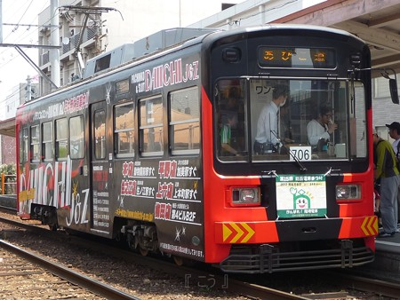 130608-阪堺電車 (28)