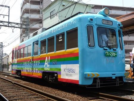 130608-阪堺電車 (42)
