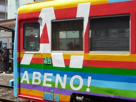 130608-阪堺電車 (44)