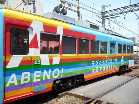 130608-阪堺電車 (48)