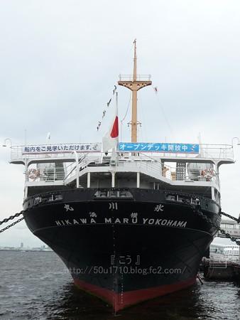 130715-氷川丸 (6)