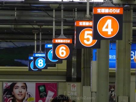 130901-阪急 (2)