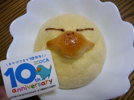 130901-イコちゃんメロンパン (6)
