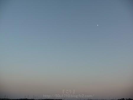 131012-お月さん 夕 (1)