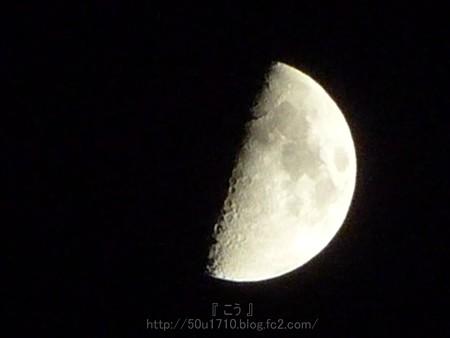 131012-お月さん 夜 (6)