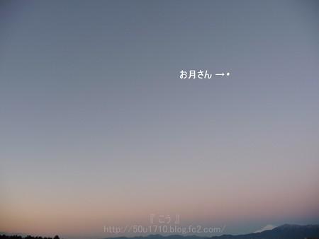 131222-朝景