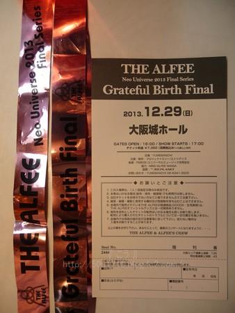 131230-THE ALFEE@城ホール (10)