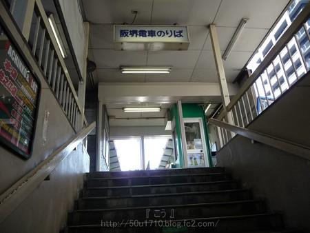 131229-阪堺電車 (1)