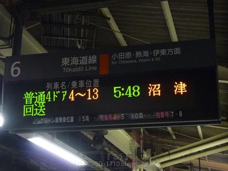 140105-横浜→静岡 (1)