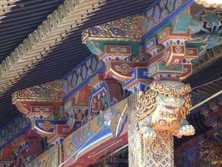 140105-久能山東照宮 (43)