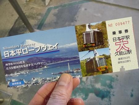 140105-日本平ロープウェイ (3)