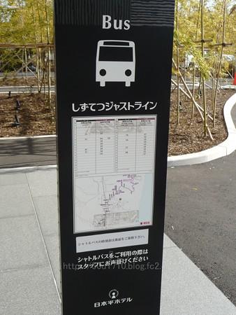140105-日本平ホテル (62)