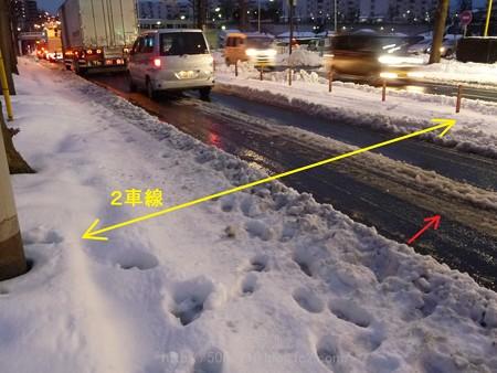 140215-雪 (56)改