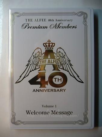 140226-THE ALFEE PM特典DVD1 (3)