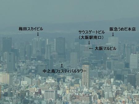 140307-ハルカス300 60階 (14)改