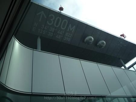 140307-ハルカス300 60階 (57)