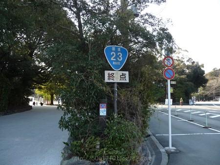 140306-内宮 (1)