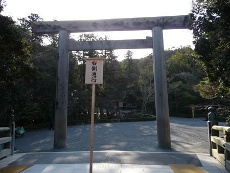 140306-内宮 (13)