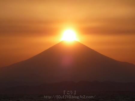 140405-ダイヤモンド富士 (75)