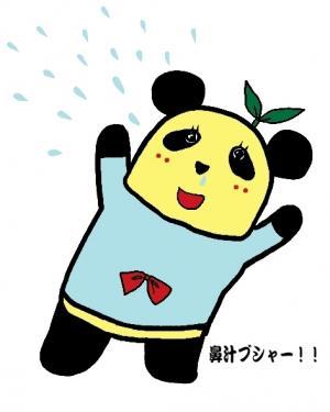 写真: ぱんだ 鼻汁ブシャー!!