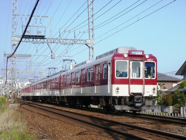 763レ C57+Mi03