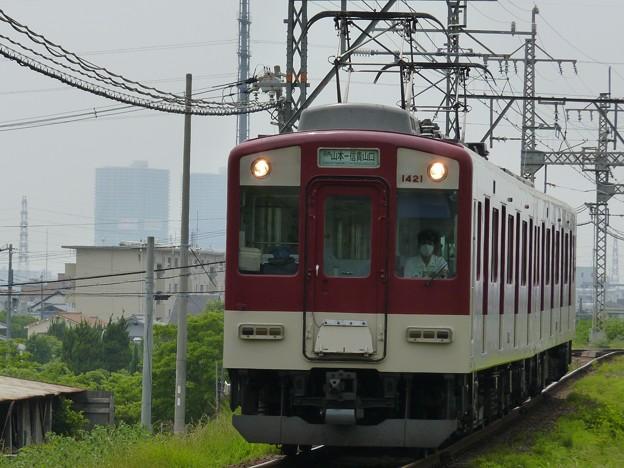 P1000681