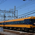 写真: P1010253