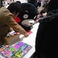 Photos: @55_kumamon 次...