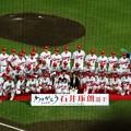 写真: DSC00174