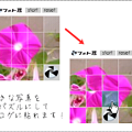 Photos: 15puzzle_pic