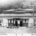 松島教育水族館本館