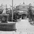 名古屋教育水族館 庭園
