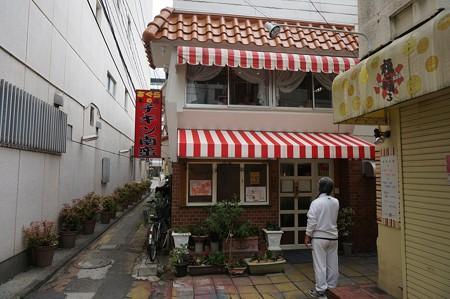 おぐらのチキン南蛮 宮崎のおぐら本店写真6