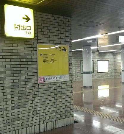 2013年飾り山おすすめ見学ルート02呉服町駅5番出口