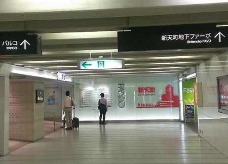 2013年飾り山おすすめ見学ルート16天神駅6番出口