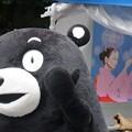 Photos: 2013年7月26日 福岡市役所ふれあい広場 山鹿市観光物産展 山鹿灯籠まつり くまモン27