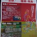 Photos: 近鉄電車 サイクルトレイン