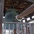 写真: 方広寺 梵鐘