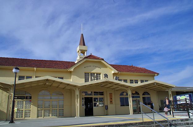 Photos: JR九州・三角線、三角駅