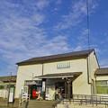 Photos: JR東日本・東北本線、東仙台駅