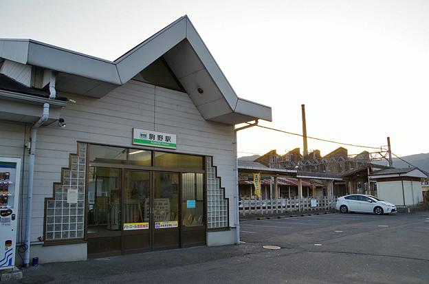 揖斐駅 - Ibi StationForgot Password