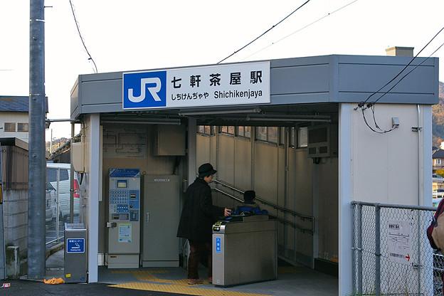 JR西日本・可部線、七軒茶屋駅 -...